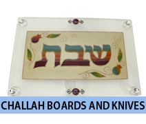 Challah Boards